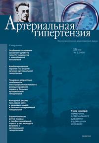 oblozhka2009-1